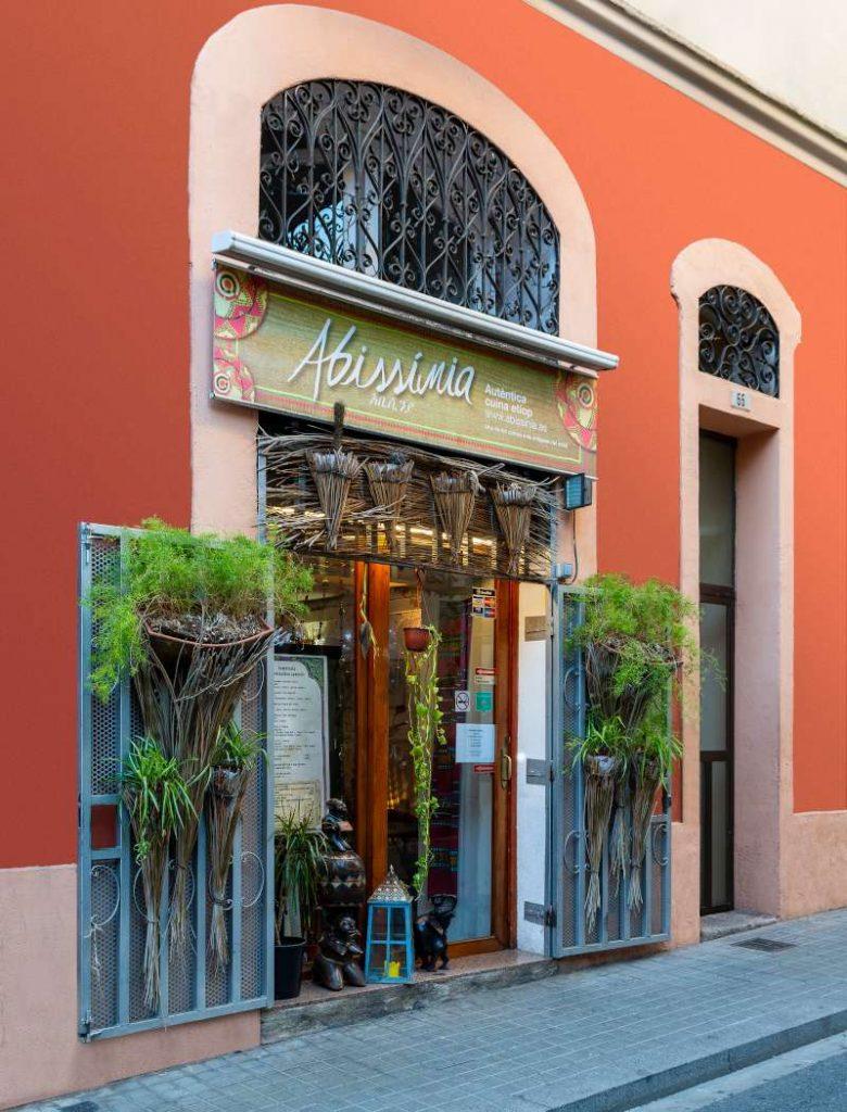 puerta de ingreso a abissinia restaurante